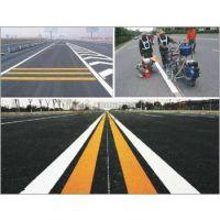 重庆小区道路划线 热熔标线公司