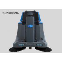 工厂车间地面灰尘清扫车哪里卖|法莱利FE1100电动扫地机|嘉兴扫地机