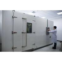 福建水产减压式冷风干燥机