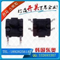 小家电控制板专用防水轻触开关6*6/10*10
