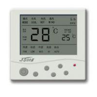 石家庄中央空调温控器