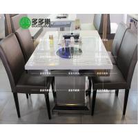 烤尚宫桌椅指定供应商多多乐家具 简约现代烧烤桌