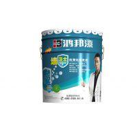 广东涂料厂家招商代理|健康环保零甲醛油漆|环保涂料品牌