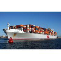 中国到马来西亚海运双清门到门物流专线