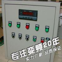 变频供水机组 恒压供水节能改造