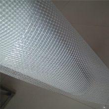 旺来内外墙网格布 建筑网格布 防裂网供应