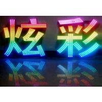 供应闵行区/申虹路/申长路/虹桥火车站附件/虹桥天地/企业形象墙标识标牌制作