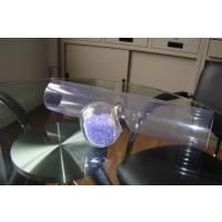高流动PP塑胶粒子价格,四川高流动PP塑胶粒子