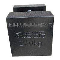 250kg铸铁砝码地磅校准砝码
