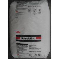 LDPE 4203 美国陶氏 注塑级 食品级