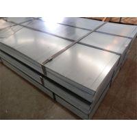 现货AISI6150合金钢 SAE6150结构钢 优质钢板