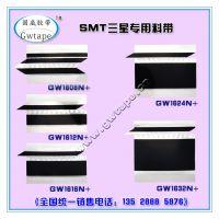 黑色三星专用接料带 smt黑色接料带 国威厂家批发生产 8mm-32mm