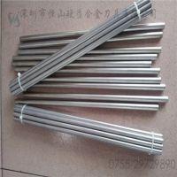 进口硬质合金价格 进口高耐磨高精密钨钢冲压圆棒