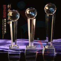 退伍纪念品 水晶纪念品 刻面球水晶奖杯 精兴工艺