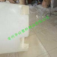 开阳1000L塑料敞口叉车运输圆桶 厂家直供 PE原料