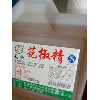 花椒精生产厂家