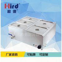和德/hird商用保温汤池BS-4V售饭台深汤菜炉暖汤炉保温售饭台快餐车