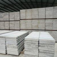 广丰轻质复合墙板 75mm 多规格聚苯颗粒水泥隔墙板批发