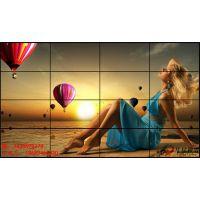 多屏幕电视拼接屏|尺寸|集成|批发