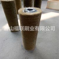 福联刷业定做碳化木板木纹拉丝机钢丝辊刷 木纹刷沟机钢丝辊刷