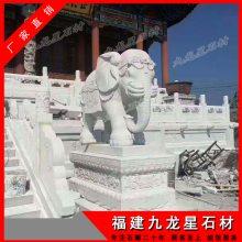 价格实惠石雕大象 加工各类石材大象 汉白玉吸水吉祥象