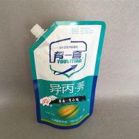 玉米地除草剂吸嘴袋按需定做 500G杀虫剂铝箔袋 耐酸碱液体肥料塑料包装袋