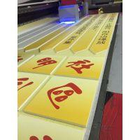 深圳沙井供应PVC包装盒丝印包装制作加工 UV彩色印刷 高清丝印
