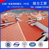 山东潍坊合成树脂瓦价格,厂家,仿古树脂瓦,树脂琉璃瓦