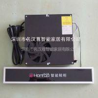 供应智能衣柜控制器一键式控制器MHZ-Y01 名汉尊推出 欢迎各商家订购