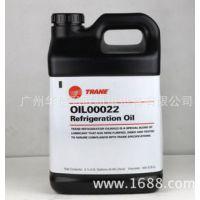 特灵中央空调配件 特灵空调维修保养 OIL00022