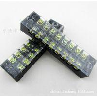 TB固定式接线端子排 接线板TB-1508 15A 8位接线柱 价格合理
