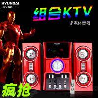 现代HY369多媒体木质2.1音箱唱K插卡大功率音响 台式电脑低音炮