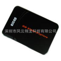 完美超高清采集 游戏一键录制到U盘 无需电脑 HDMI Vieo Capture