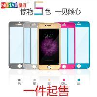 iphone6plus钢化玻璃膜 plus钛合金膜 钛合金手机贴膜 上市