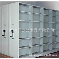 厂家直销--宁波钢导 档案柜密集架 图书馆密集架 质优价廉 可定制