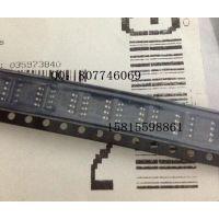 原装正品PI6C10804WE PI6C2405A-1WX PI6CV2304WE PI90LV027AW