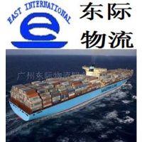 澳大利亚海运澳大利亚海运拼箱 出国到澳大利亚搬家服务
