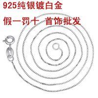 【纯银首饰批发】S925纯银项链 盒子链 链条 实体店网店货源加盟
