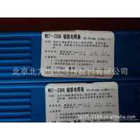 CHC308 纯镍铸铁焊条  Z308铸铁焊条 EZNi-1 焊条  ENi-CI