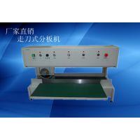 供应裕富翔YFX-400 纤维板分板机 电路板分板机