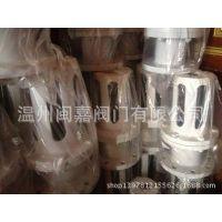 ,QHF-200风包释压阀 QHF-200矿用风包释压阀,QHF-200活塞式风包释压阀
