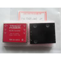 Traco模块TEN12-4821,TEN8-2411WI,TEN5-2422
