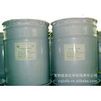 常熟佳发低粘度耐高温环氧树脂(JEh-011)