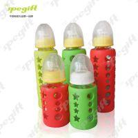 新生儿奶瓶240ml带奶嘴 硅胶奶瓶套 标准口径玻璃奶瓶 母婴用品