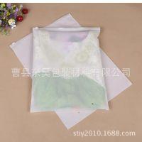 东昊厂家定做自封衣服服装透明磨砂塑料拉链袋 特价批发bopp袋