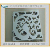 铝单板 艺术屏风铝雕花板 厂家供应 品质保证