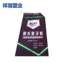 厂家直销 定做腻子粉袋pp编织包装袋 粮食包装袋现货