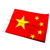 中国国旗批发出售1号旗1号国旗中国国旗制作定做厂