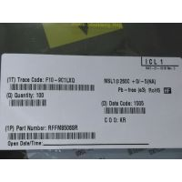 RF3237SR-手机射频开关