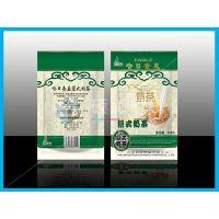 杭州硕彩印刷供应耐用的塑料袋|塑料袋厂商出售